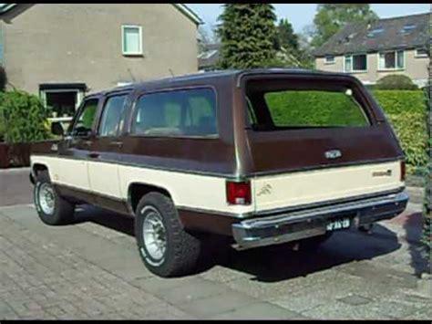gmc suburban 1980 1980 gmc suburban