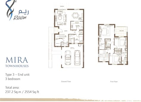Townhouse Plans Mira Townhouse Floor Plans Reem Dubai