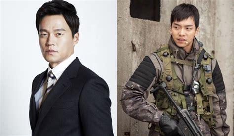 lee seung gi twice lee seo jin reveals that lee seung gi likes twice
