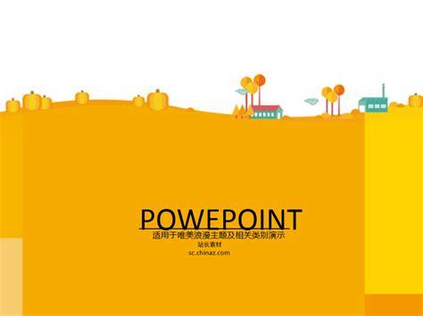powerpoint template microsoft ธ มเพาเวอร พอย ดาวห โหลดฟร มากกว า 1000 แบบ powerpoint