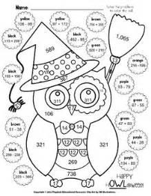 halloween owl math worksheet free by flapjack educational