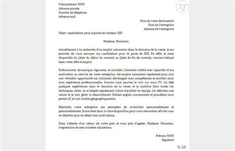 Lettre De Motivation Pour Banque En Anglais modele cv banque cv anonyme