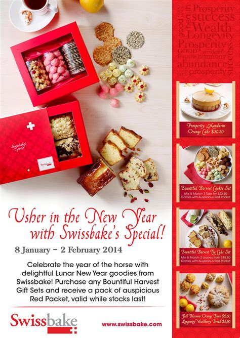 new year goodies supplier swissbake new year goodies promotions 2014