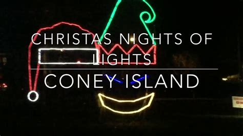 coney island nights of lights nights of lights at coney island