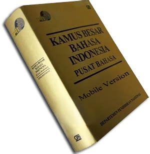 desain adalah kbbi andum ilmu 2 kbbi mobile version