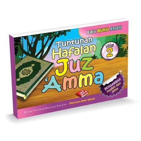 Tafsir Al Muyassar Jilid 1 Jilid 2 buku edisi anak tuntunan hafalan juz amma jilid 2
