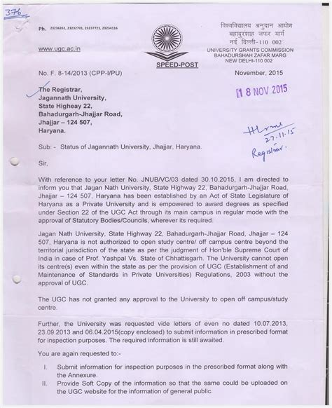 Permission Letter Of Ugc Net Ugc Approval Letter Jagannath