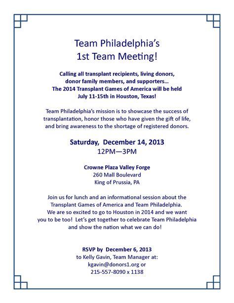 Invitation Letter For Team Meeting join team philadelphia at the transplant of america