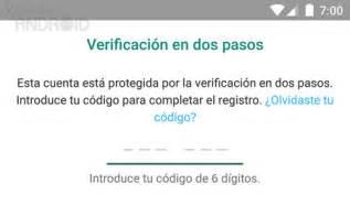 codigo de verificacion de whatsapp youtube google quiere cambiar la verificaci 243 n sms en dos pasos una