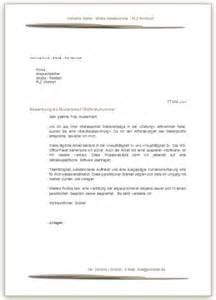 Wohnungsbewerbung Brief Gratis Bewerbungsschreiben Muster Vorlage Beispiel Kostenlos Downloaden