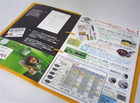 uno stacko by plic shop ウノ uno ウノファイルa4サイズ