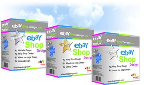 home design software ebay home design software ebay 2017 2018 best cars reviews