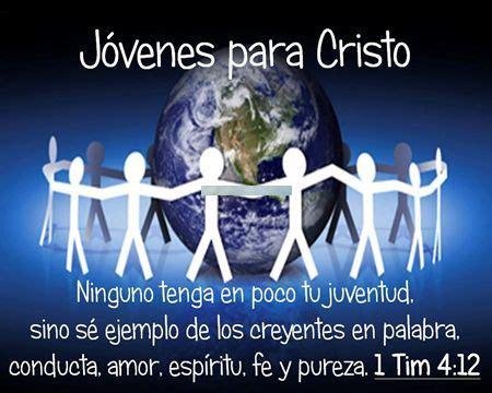 imagenes biblicas para jovenes postales cristiana para jovenes imagui