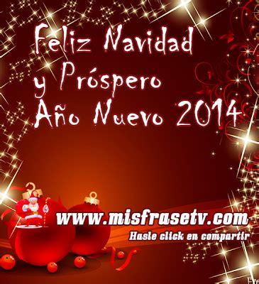 imagenes bonitas de navidad y año nuevo 2014 bonitos carteles de navidad y a 241 o nuevo 2014 im 225 genes