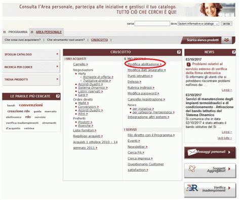 procedura ufficio acquisti segreterie mini guida per l abilitazione come quot punto