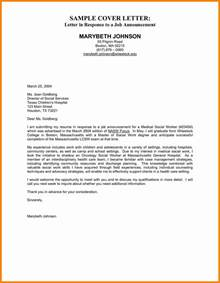 Cover Letter For Recruitment by 9 Employment Cover Letters Exles Assembly Resume