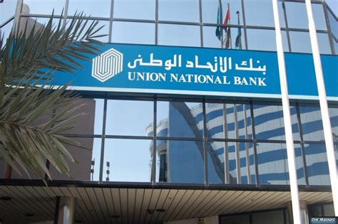 union national bank union national bank khalid bin al waleed dubai uae