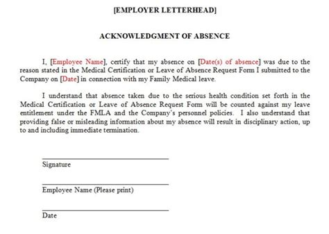 certification of leave letter can an employer require that an employee sign a form