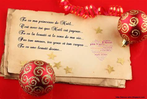 Exemple De Lettre Joyeux Noel Modele De Lettre Pour Souhaiter Un Joyeux Noel My
