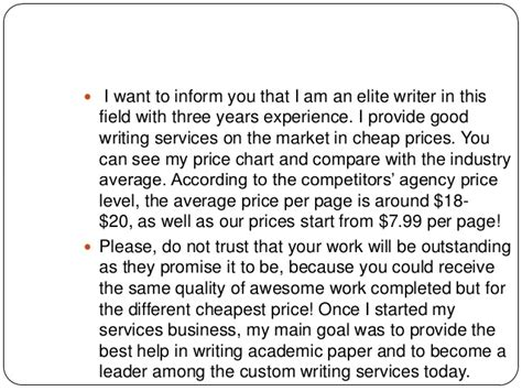 Cheapest Essays If You Need Help Writing A Help Writing Cheap Creative Essay On 187 Write A Sentence Using The Word Inflation