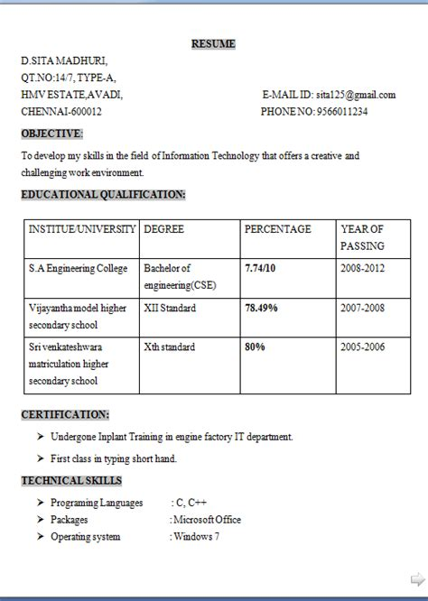 current resume format for freshers 2015 june 2015
