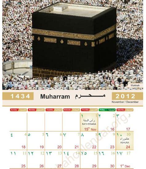 Calendario Islamico Il Calendario Islamico 1435 H 2014