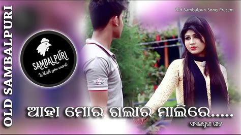 download mp3 gratis gala gala a pinki pink pink gala sambalpuri old song download mp3 5