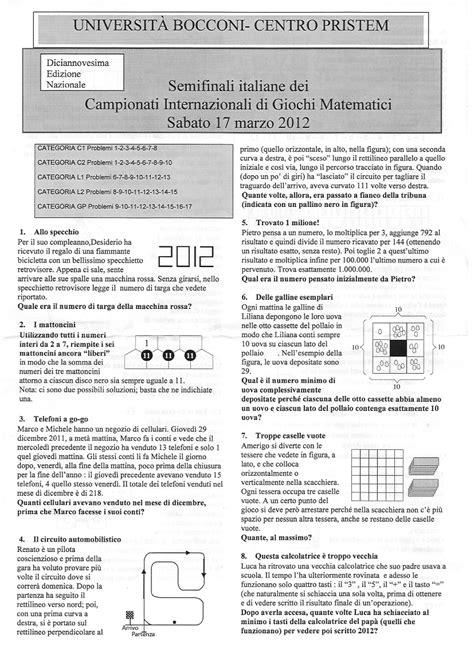 risultati test bocconi cionati internazionali di giochi matematici tutto 232