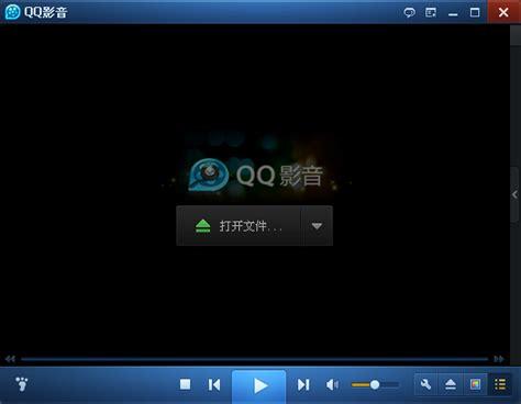 qq player full version free download تحميل برنامج qq player مشغل الصوت والفيديو اخر اصدار