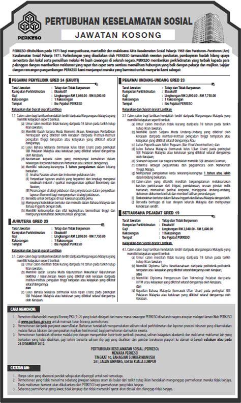 Sabahdaily Jawatan Kosong Tudm 2012   jmc kota bharu iklan jawatan kosong di perkeso