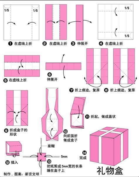 Origami Club Box - origami present box
