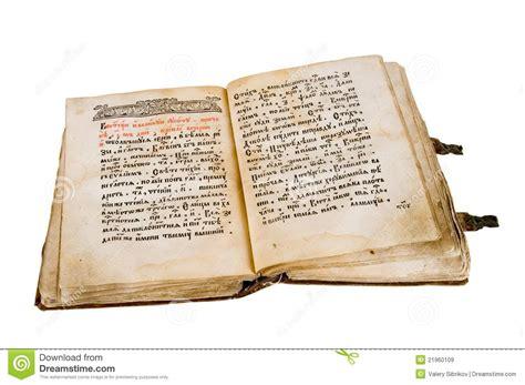 libro in the time of el libro antiguo imagen de archivo imagen de antiguo 21960109