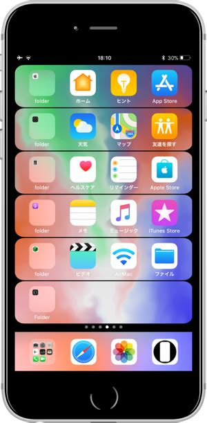 expand bezel wallpapers mysterious iphone