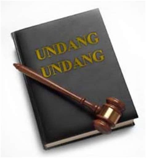 Buku Komentar Undang Undang Hak Cipta hierarki perundang undangan indonesia about