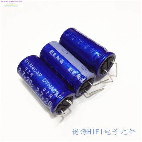 elna capacitor distributors elna capacitors china 28 images elna silmic capacitors reviews shopping elna silmic