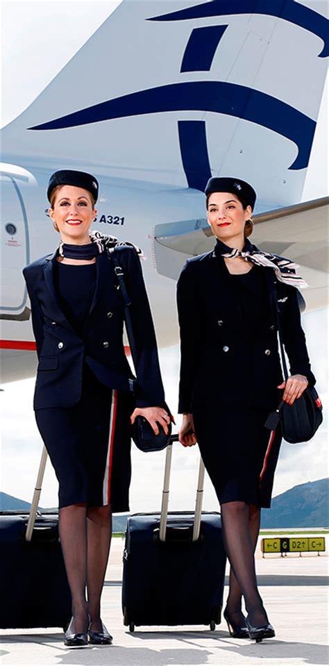 flight cabin crew aegean