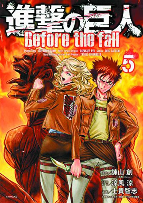 Lc Attack On Titan Before The Fall 02 attack on titan before the fall vol 05 gn westfield