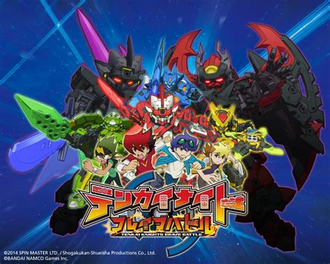 brave brave a battle plan for raising heroes books here s the launch trailer for tenkai knights brave battle