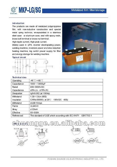 capacitor calculation for inverter dc link capacitor for inverter converter welding machine ups svg view 5000 volt capacitor