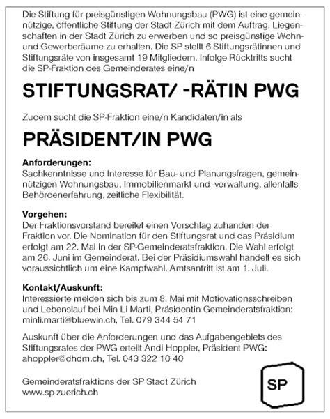 Bewerbung Erzieherin Stadt Eben Ps 130304 Inserat Pwg Praesidium