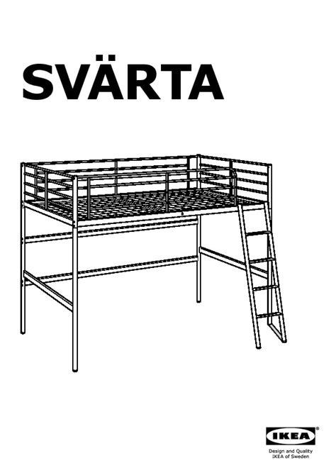 sv 196 rta structure lit mezzanine couleur argent ikea