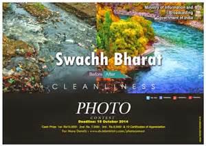 Swatch bharat quotes in hindi elhouz