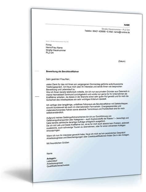 Audi Bewerber Login by Anschreiben Bewerbung Berufskraftfahrer Muster Zum Download