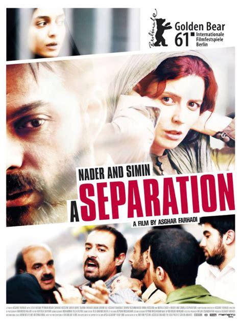filme stream seiten a separation drama a movies