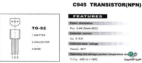 transistor npn c945 harga transistor c 1947 28 images harga transistor merk sanken 28 images harga rp 450