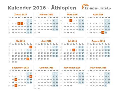 wann ist weltkindertag deutsche feiertage kalender und schulferien in deutschland