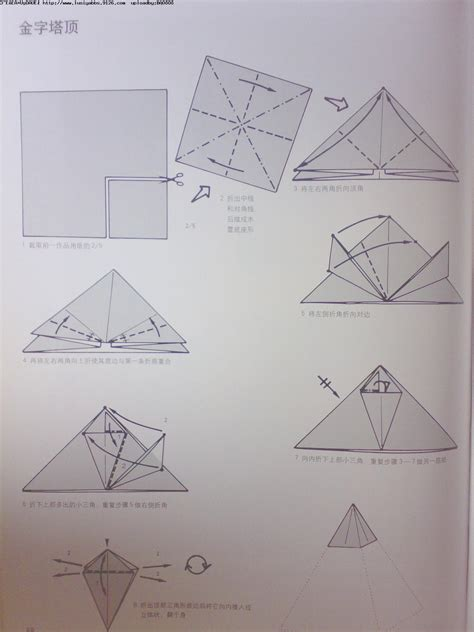 How To Make A Pyramid From Paper - pyramid paper folding 28 images the world s best