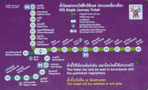 bts line dcard guides bangkok thailand transportation dave s