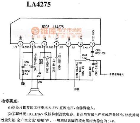 la4275 circuit other circuit electrical equipment