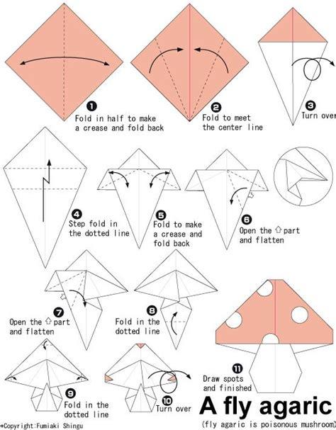 Www Origami Club - 摺紙教學